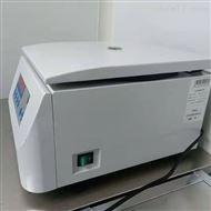 TG18-WS台式低速离心机的原理及注意事项