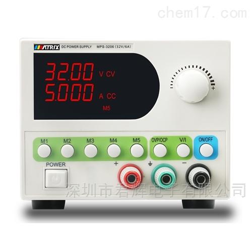 MPS-3206可调式直流开关电源