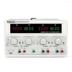 MPS3003H/05H/10H/6003H05H麦创Matrix MPS-3003H-3系列三路直流电源