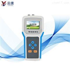 YT-WS(新款)土壤温湿度检测记录仪器