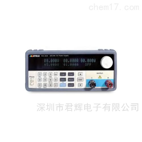 PDS-8010可编程直流电源