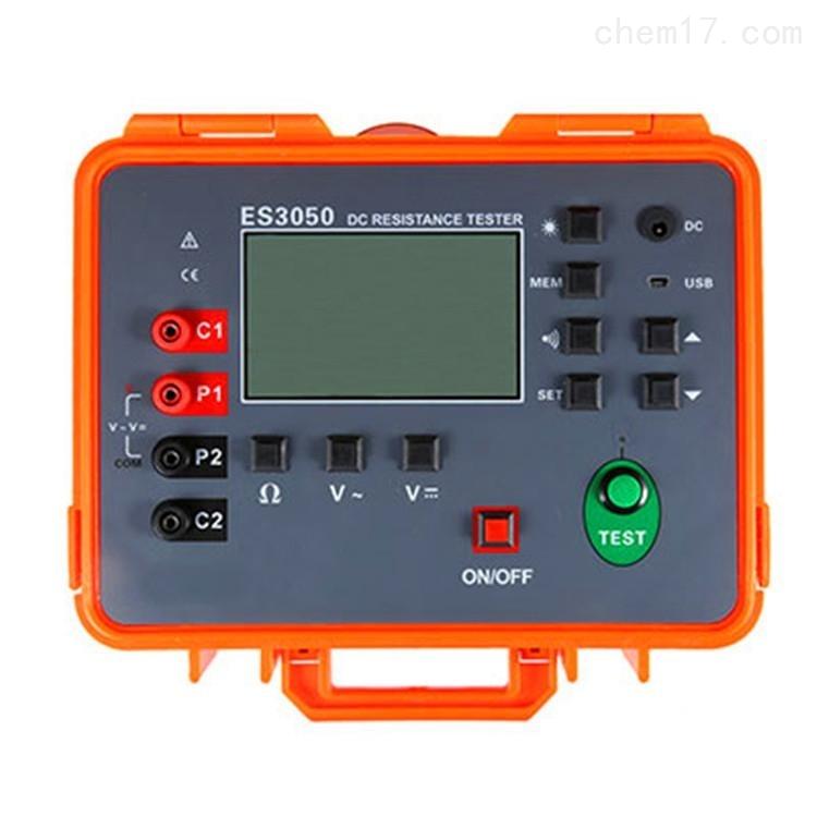 SG3001徐吉防雷检测仪器