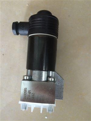 即刻发货HAWE哈威截止式电磁换向阀VP1R