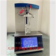 混凝土水泥氯离子全自动测定仪