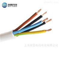 厂家供应YSLY屏蔽多芯欧标电缆