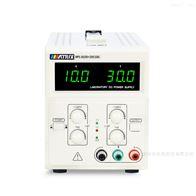 MPS3003D/05D/10D/6003D05D麦创Matrix MPS-D+ 系列单路直流线性电源