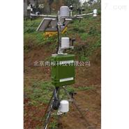 自动气象站(环境自动监测系统)