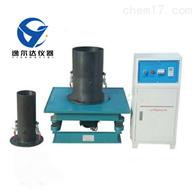 WTZF-1型振动台法试验装置