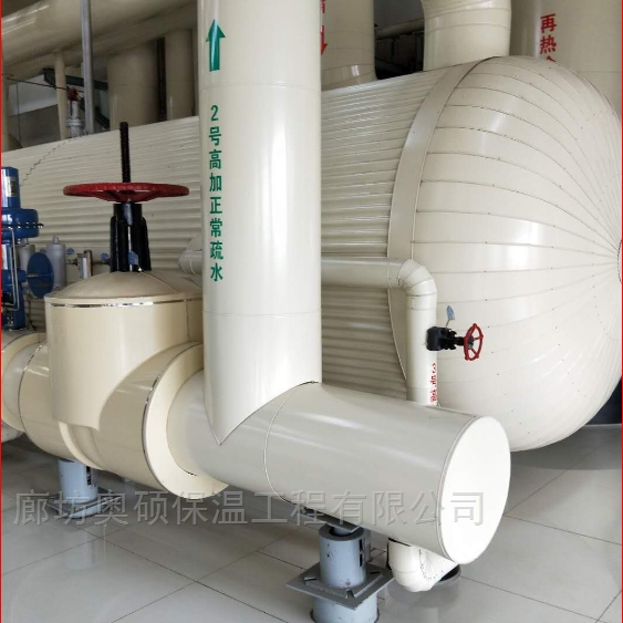 河南郑州管道硅酸铝保温施工队