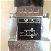 原装HAWE哈威截止式换向阀VP1R-N24