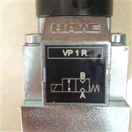原裝HAWE哈威截止式換向閥VP1R-N24現貨