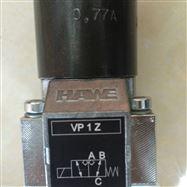 HAWE哈威截止式電磁換向閥VP1Z/VP1R-G24
