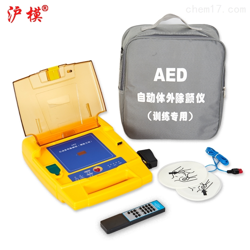 沪模心肺复苏模型AED99D自动体外除颤仪
