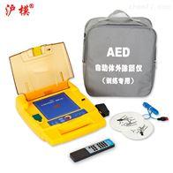 HM/AED99D沪模心肺复苏模型AED99D自动体外除颤仪