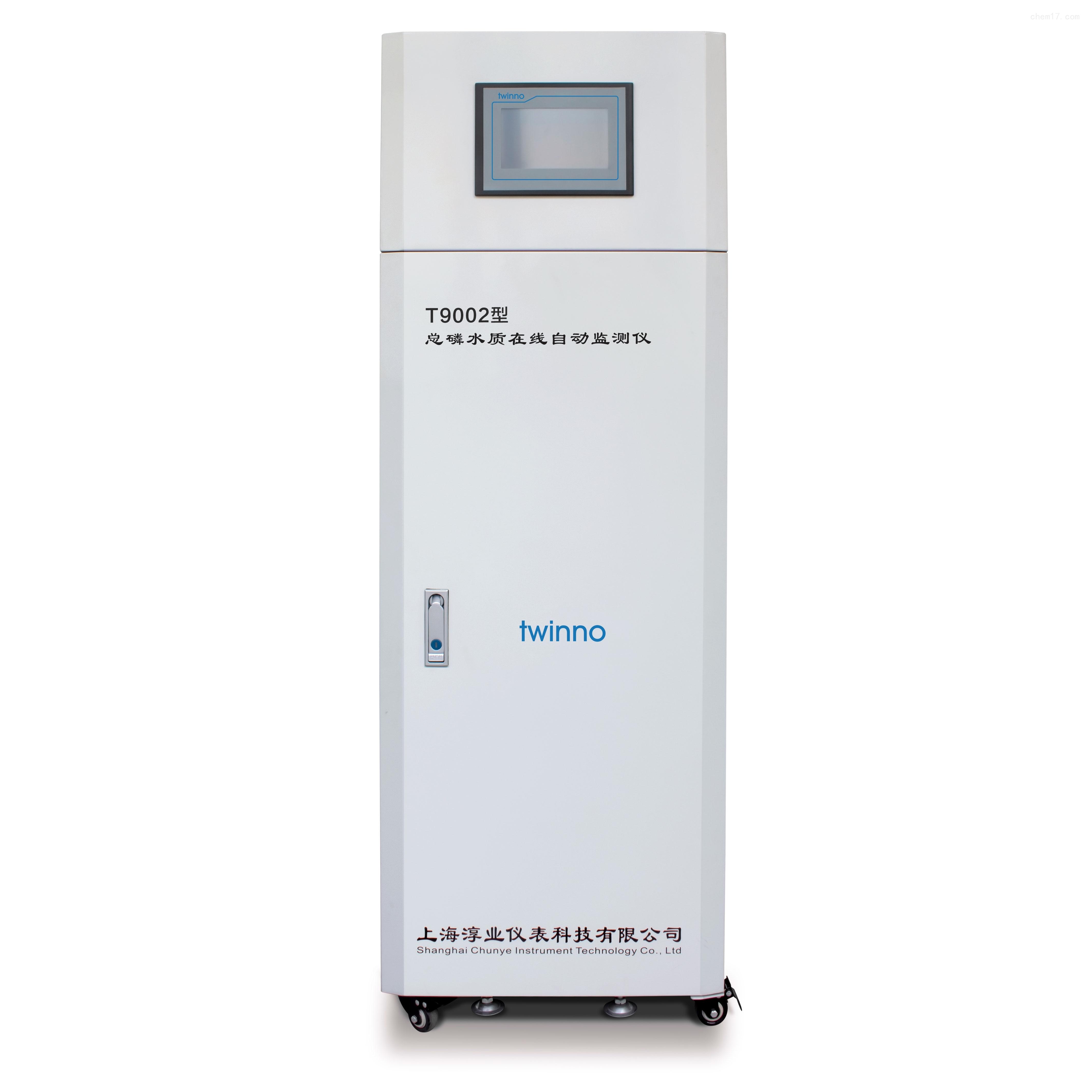总磷水质在线监测仪