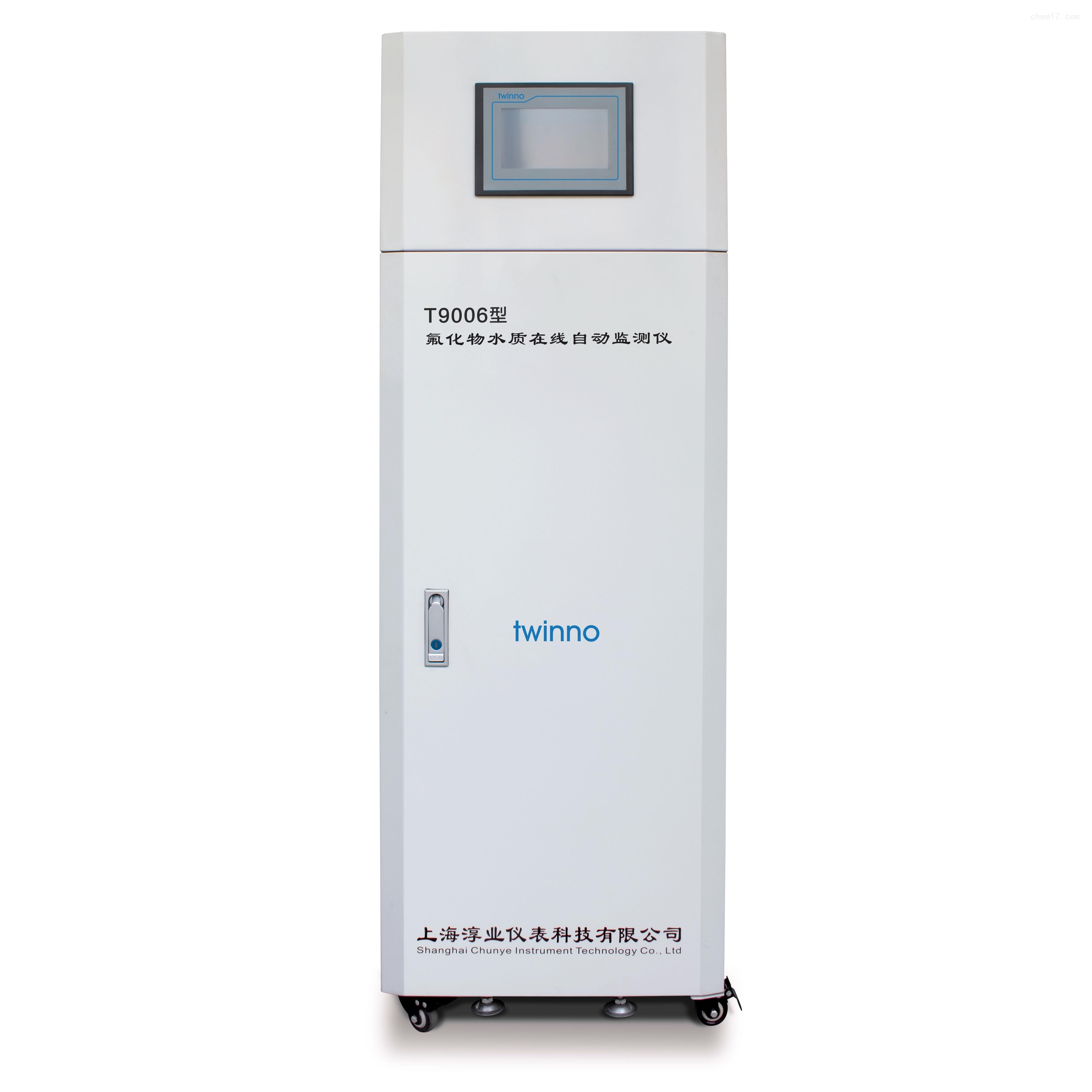 氟化物水质在线监测仪
