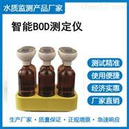 T800SBOD智能BOD测定仪