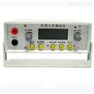 防雷元件测试仪_防雷检测仪器设备厂家