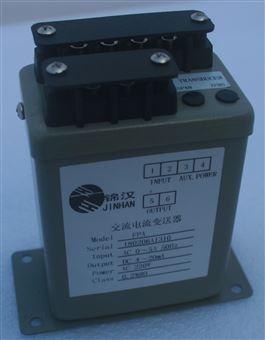 FPAX,FPAR,FPAT,FPAMFPA交流电流变送器