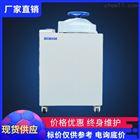 高壓蒸汽滅菌器全自動內循環(無蒸汽外排)