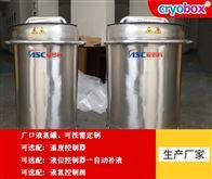 敞口液氮容器