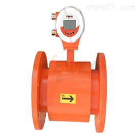 FE30H系列酸洗污水流量計
