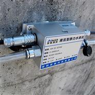 安锐测控桥梁挠度沉降观测监静力水准仪厂家