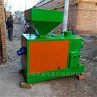 蒸汽式燃烧炉 木块生物质燃烧机功能叙述