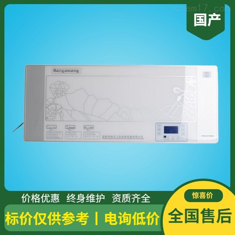 动态空气消毒机YKX-80