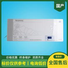 肯格王醫用空氣消毒機生產廠家