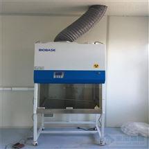 11240BBC86型二级生物安全柜 高危实验室用b2全排型