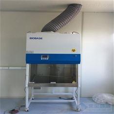 二级生物安全柜 高危实验室用b2全排型