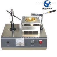 SYD-3536克利夫兰闪点试验仪