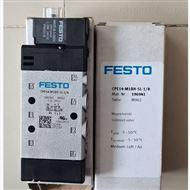 MPYE-5-1/4-010-BFESTO费斯托比例控制阀 规格详情
