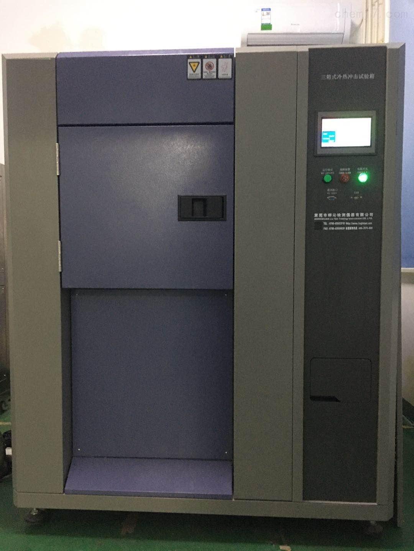 LQ-TS老化冷热冲击试验箱