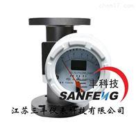 LZDF防腐金属管浮子流量计