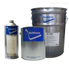 住矿Sumitemp Liquid S-D润滑脂