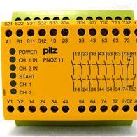 PSC1-C-10-FB1-ECFS德国SCHMERSAL安全控制器