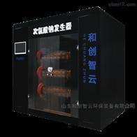 HCCL次氯酸钠发生器生活污水处理