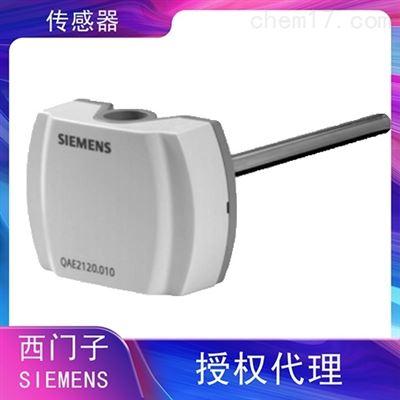 上海QAE2130.015西门子温度传感器