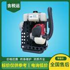 背負式機動超低容量噴霧器 貝康電動噴霧