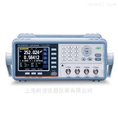 中国台湾固纬LCR表LCR-6300数字电桥测试仪