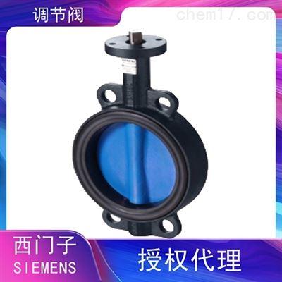 广州VKF42.250西门子蝶阀