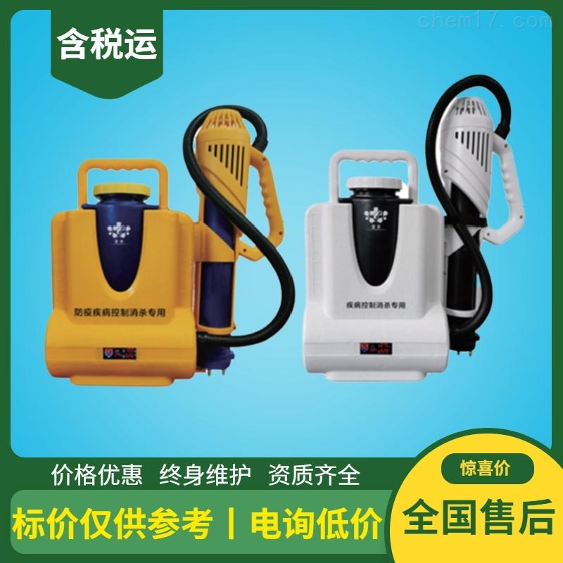 超低容量噴霧器 航點電動噴霧機價格