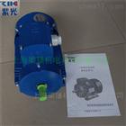 YS100L1-4紫光YS MS三相異步電機