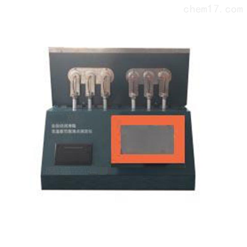 全自动润滑脂宽温度范围滴点测定仪