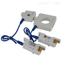 分体式安装智能型电流传感器