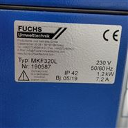 Fuchs 流体过滤器工作场所的清洁空气