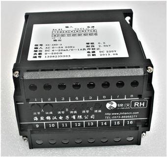 S3(T)RHR,S3-RHR,N3-RHR无功功率/无功电能变送器