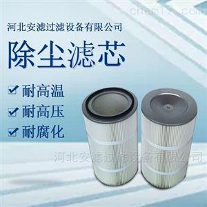 供应防静电除尘滤筒